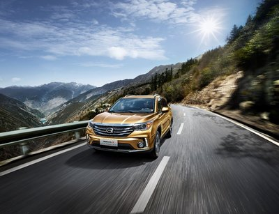 GAC Motor's GS4 ranked No.1 in J.D. Power IQS among Chinese brands in Compact SUV