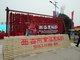 首届西安农民节活动在西安何村拉开序幕。