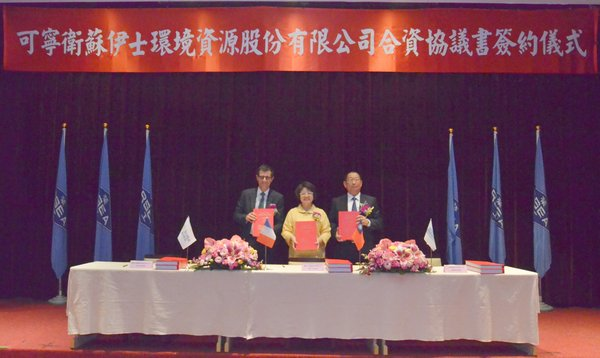 Representatives of SUEZ NWS, Cleanaway, and RSEA Engineering Corporation sign the agreement to establish a new joint venture Cleanaway SUEZ to co-operate the Dafa hazardous waste treatment facility in Kaohsiung, Taiwan.