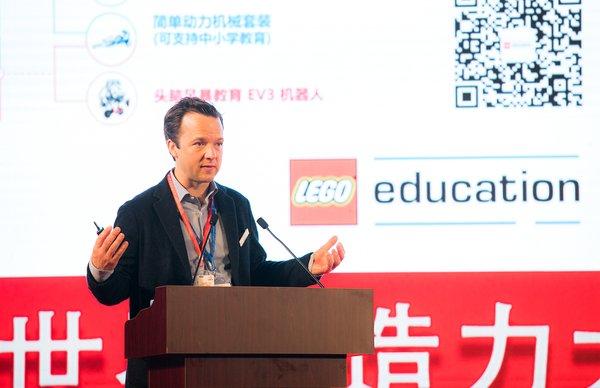 乐高集团副总裁、乐高教育国际事业部总经理 Tom Hall分享乐高教育理念