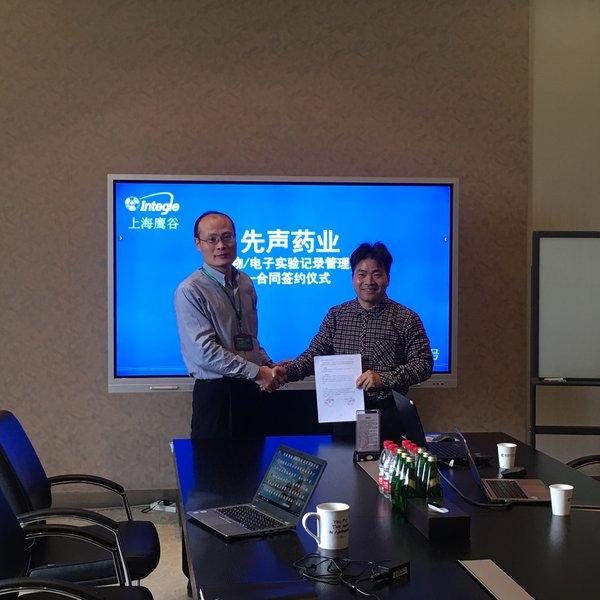 左为先声创新中心临床前研究室高级总监谷晓辉博士,右为上海鹰谷邓超辉总监