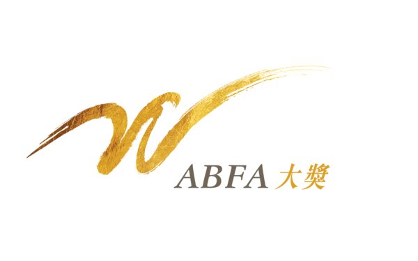 ABFA Awards 2018 for Outstanding Franchises and Outstanding Individual Brands Logo
