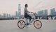 摩拜单车的全新电动助力车配备采用陶氏材料的轮胎