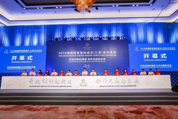 Opening ceremony of the 2018 Sanya Forum of Lancang-Mekong River Tourist Cities Cooperation