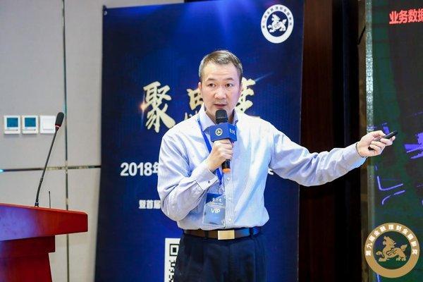 开鑫金服产品总监胡汉光发表演讲