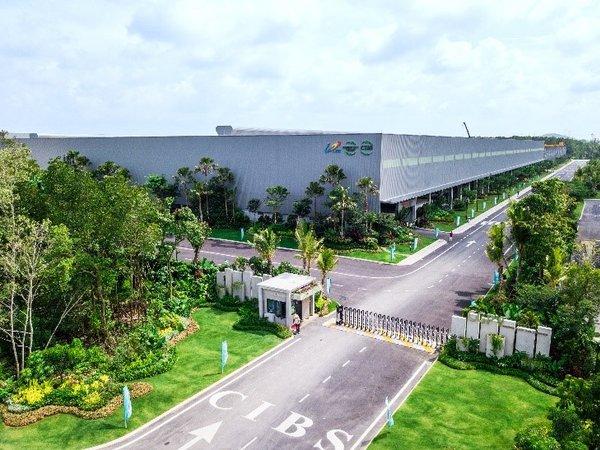 建築工業化基地