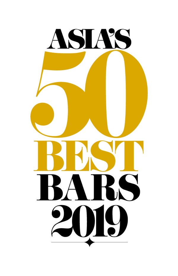 Asia's 50 Best Bars 2019 logo