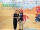 Robert Puto先生接受香港科学园颁发的赞助商纪念奖牌