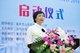 图为重庆市委宣传部常务副部长薛竹致辞