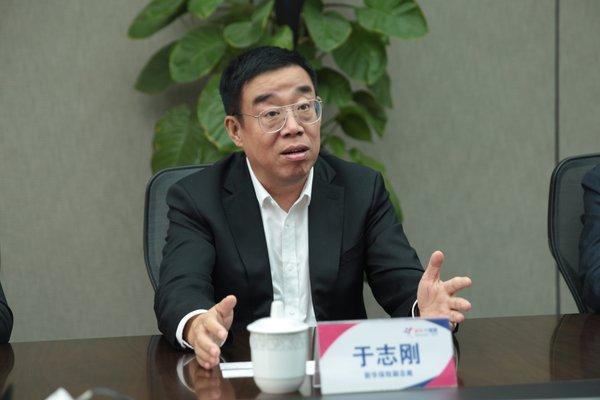 新华保险副总裁于志刚讲话