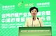 Wu Xu speaks at the World Lemon Industry Development Conference. (Anyue Publicity Department)