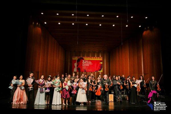 第三屆珠海莫扎特國際青少年音樂周閉幕式音樂會上演