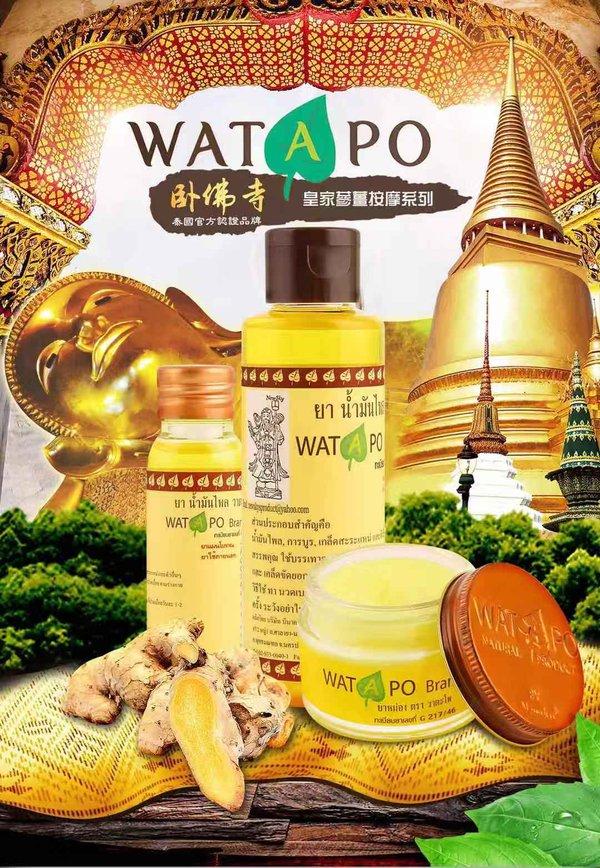 来自卧佛寺的泰式古法按摩产品Watapo