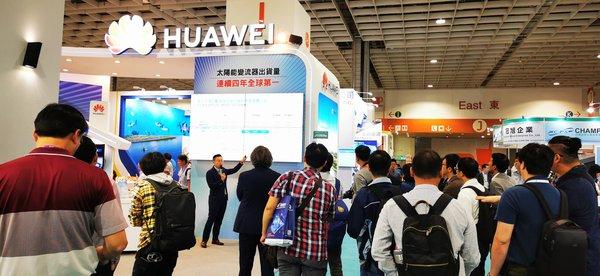 持续创新 华为智能光伏再次引领PV Taiwan 2019