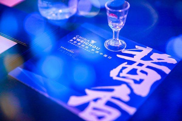 """2019""""多彩贵州风 黔酒中国行""""上海站宣传推介活动照片"""