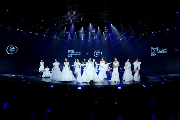 Alibaba kicked off the 2019 11.11 Global Shopping Festival with the Tmall Collection show.