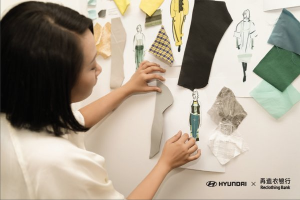 Zhang Na, the founder and the designer of the fashion brand Reclothing Bank