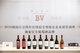 BV璞立酒庄2019年全球上市的新年份葡萄酒亮相胡润百富二十周年庆典
