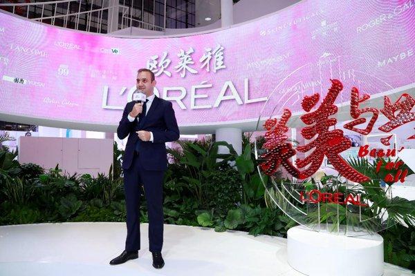 欧莱雅中国总裁兼首席执行官费博瑞先生在现场致辞