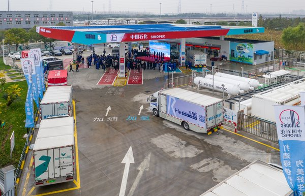 Shanghai gets its first combined commercial petrol and hydrogen fuel station.
