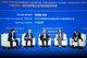 小组讨论:通过创新建立全供应链的透明度