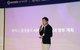 Wemade Tree的首席執行官Shane Kim在 WEMIX Network 會議上的演講