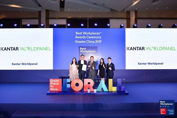 5 YEARS CONSECUTIVELY - Kantar Worldpanel is awarded as one of the 'Best Workplaces(TM) in Greater China 2019' by Great Place to Work(R)