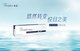 瑞典专业玻尿酸填充剂品牌瑞蓝