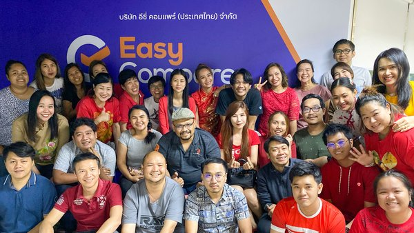 EasyCompare Thailand receives independent Feefo Gold Trusted Service award 2020 for consistently excellent customer reviews.