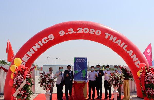 Sinochem constructs first overseas polymer additives plant in Thailand