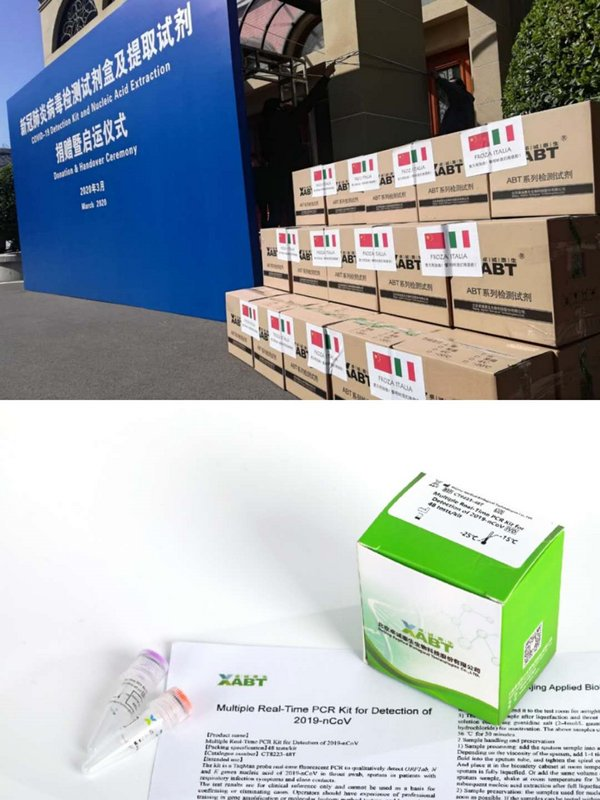 Donation ceremony and nucleic acid kit samples