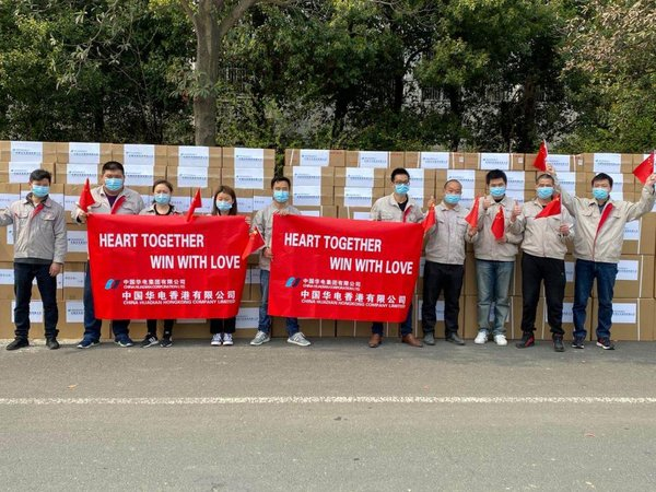 China Huadian donated the first batch of medical supplies and protective gears to Indonesian partners on March 24.
