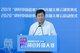 图为中国外文局局长杜占元讲话