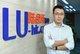 Photo 1: Mr. Cai Hua, CEO of LU Hong Kong