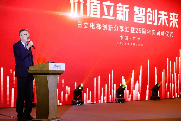 """In tandem with the firm's 25th anniversary launch ceremony, Hitachi Elevator hosts a gathering of top executives and partners at the Rosewood Guangzhou where the main topic of the conversation is devoted to """"creating value by innovation, and building a future through intelligence""""."""