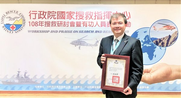 Photo of 108-year Rescue Seminar and Vice Minister of the Interior Chen Chong-yen's award presentation event. From Glory Technology