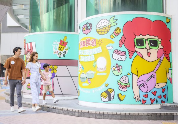 """Link's five malls in Tin Shui Wai are organising """"Love Living in Tin Shui Wai"""", the first collaborative campaign with local character the Eye Bag Girl – Abel, to explore exhilarating ways to enjoy the community."""