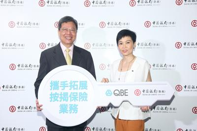 QBE Partners with BOCHK to Deliver Mortgage Insurance Service
