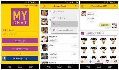 MySQUAR Launches Free Mobile Messaging App for Myanmar