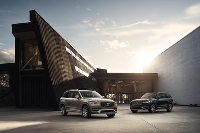 The all-new XC90 on display at the world premiere launch event Artipelag in Stockholm, August 26-29.