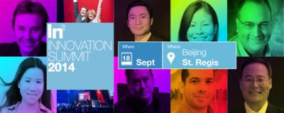 In2 Innovation Summit on 18 Sept in Beijing