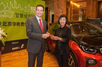 Fairmont Beijing Introduces Eco-friendly Partnership with BMW's New Electric i Series