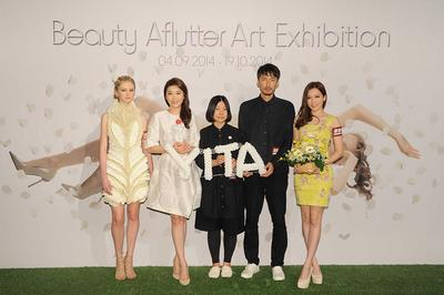 Kick-off event for the Beauty Affluent art exhibition