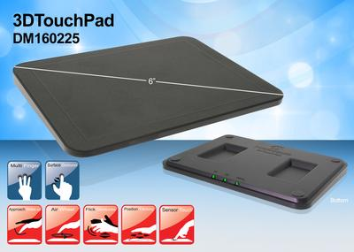 Microchip Introduces World's First Development Platform With 2D Multi-touch and 3D Gestures
