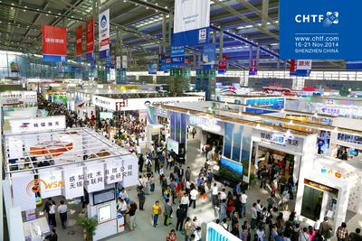 "The China Hi-tech Fair 2014 (CHTF) will be held at Shenzhen Convention & Exhibition Center from November 16 to 21. The exhibition area of CHTF 2014 will reach 115,000 square meters; more than 3,000 exhibitors will attend. Over 10,000 projects will be displayed, traded and negotiated at the fair. 500,000 domestic and overseas visitors are expected. It is renowned as ""the No.1 Technology Show in China."" Welcome to CHTF 2014!"
