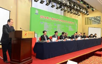 6th World Non-grid Wind Power and Energy Conference in Beijing