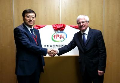 Pan Gang, President of Yili Group, and Tim Groser, Trade Minister of New Zealand