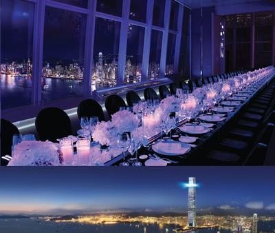 sky100 Hong Kong Observation Deck Presents a New Perspective on Events with the Launch of Its New Sub Brand, ''sky100 Events''