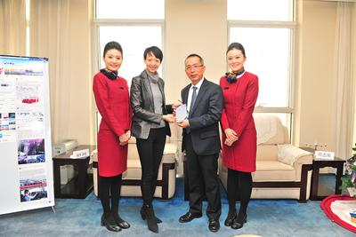 Air China Receives Facebook Award