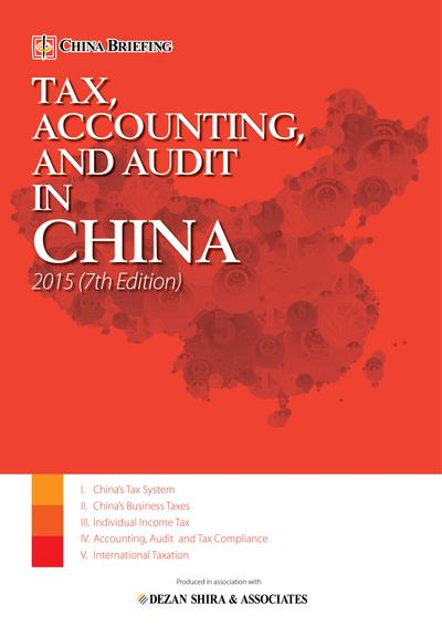 Tax, Accounting, and Audit in China 2015 is Released